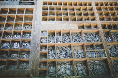 0003_jesus-caballero-packaging-vintage Heidelberg presses